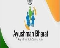 1_Aayushman-Bharat